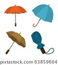 Vector illustration of umbrella and rain symbol. Set of umbrella and weather stock vector illustration. 63859604