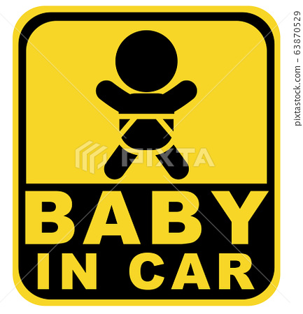 Baby riding sticker 63870529