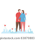 Lifestyles for couple of lover in winter seasons. 63870883