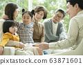 家庭,女人,大家庭 63871601