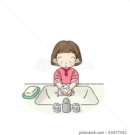 洗手(女孩) 63877562