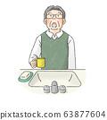 양치질하는 사람 (남자 노인) 63877604