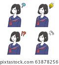 Schoolgirl emotion variation 63878256