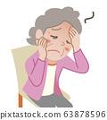 發燒的女高管 63878596