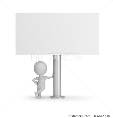 3d small people - billboard 63882740