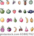 Fruits set is vector illustration, freehand drawn on white background, healthy food concept. 63882762