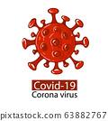 Covid-19 Coronavirus concept design logo.Coronavirus disease COVID-19 infection medical isolated.New official name for Coronavirus disease named COVID-19, vector illustration 63882767