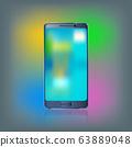 smartphone 63889048