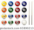 Billiard, pool balls with numbers collection. Realistic glossy snooker ball. White background 63890213
