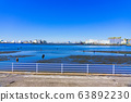 Clamming spring landscape Chiba Port Chiba Japan blue skies holidays holidays leisure outdoor beach sand shore 63892230