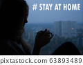 Stay at home virus quarantine background. 63893489