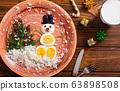 Funny breakfast for kids 63898508