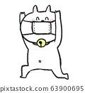 戴着面具的白猫的插图 63900695