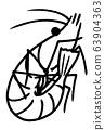蝦(線條圖) 63904363