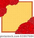 康乃馨背景 63907684