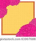 康乃馨背景 63907688