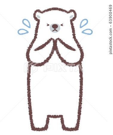 抱歉北極熊 63908469