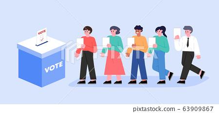 선거 일러스트 09 63909867