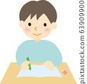 공부하는 소년 63909900