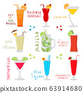 Vector illustration for sweet alcohol cocktail in 63914680