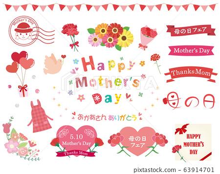 母親節心臟和康乃馨材料收藏 63914701