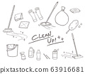 Illustration of cleaning tools 63916681