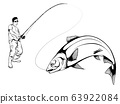 Fisherman caught fish vector illustration design art 63922084