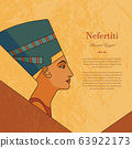 A template with the queen of Egypt Nefertiti in profile with a place for text. 63922173