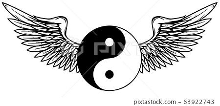 Traditional Chinese Yin Yang Symbol With White Stock Illustration 63922743 Pixta