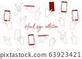 模擬矢量圖素材集的手勢,包括手拿著智能手機和筆 63923421