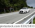 Car Run Sedan 63925833