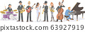 Collection of jazz musicians standing on white background 63927919