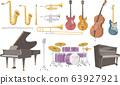 用于爵士表演的各种乐器 63927921