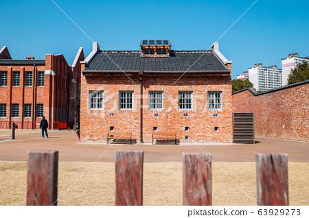 Seodaemun Prison History Hall in Seoul, Korea 63929273