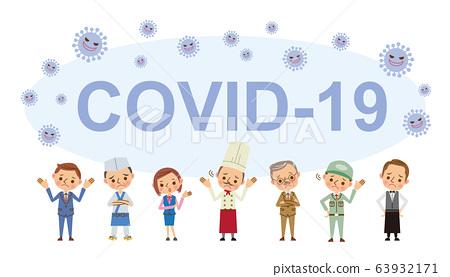 신종 코로나 바이러스에 시달리는 비즈니스 63932171