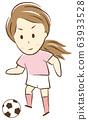 축구를하는 여자 경로 63933528