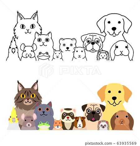 Pet group set