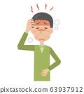 高燒高燒高燒感冒流感中年男子上半身 63937912