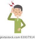 頭痛,中風,腦出血,腦血栓形成,男性,中年男性,父親,上半身 63937914