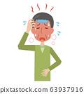 高燒高燒高燒感冒流感中年男子上半身 63937916