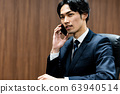 Young businessman (meeting room, suit, smartphone 63940514