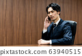 Young businessman (meeting room, suit, smartphone 63940515