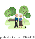 Senior Elderly couple in the park. Old man helping  an old woman with walking stick. 63942410