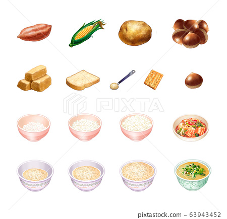 식품 곡류 17종 63943452