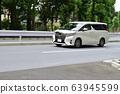 Car driving minivan 63945599