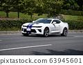 Car running American car 63945601