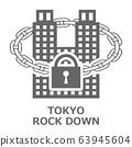 tokyo, tokyo government office, padlock 63945604