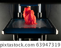 3d printer prints the model of heart, process of printing organs on a 3d printer, creating a model of the human heart. 63947319