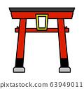 torii 63949011