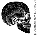 Skull Grim Reaper Vintage Woodcut Illustration 63949754